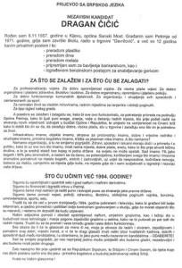 Dragan Čičić, za što se zalaže