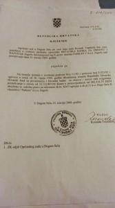 Rješenje iz Zbirke isprava, Općinski sud u Dugom Selu