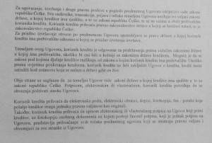 kreditni uredi - Kartagina, Novac na ruke