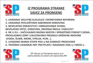 savez za promjene - politički program