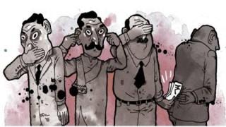 korupcija, pravosuđe, USKOK, DORH