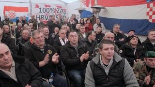 hrvatski branitelji -100% za Hrvatsku