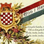 BOG I HRVATI (1)
