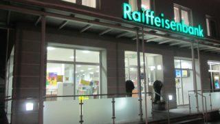 RBA ststefan Jedno od poprišta navodne prevare Raiffeisenbank St. Stefan im Rosental