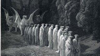 Danteov pakao