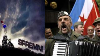 za-dom-spremni-hrvatski-branitelj-na-obranu-od-partizana-i-komunista