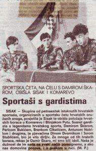 damir-skaro-sportska-satnija