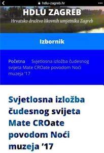 Noć muzeja-izlozba- mata croata