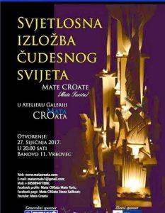 svjetlosna izložba čudesnog svijeta - mata croata - noć muzeja - plakat