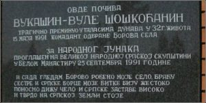 četnički spomenik - Brđani, Banovina