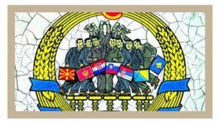 Jezici i nacionalizmi, Deklaracija o zajedničkom jeziku - naslovnica 1