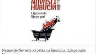 Lijepa naša lijepo gori - Novosti