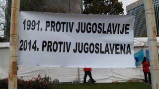 1991 protiv Jugoslavije, 2014 protiv Jugoslavena