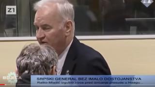 GENERAL MLADIĆ - SRPSKI GENERAL BEZ IMALO DOSTOJANSTVA